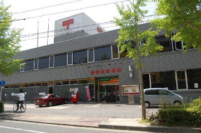 郵便局:福岡東郵便局 600m