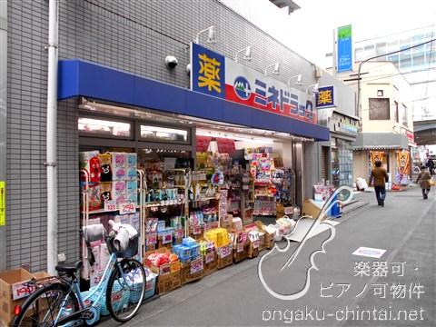 ドラッグストア:ミネドラッグ桜台駅前店 225m