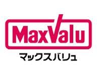 スーパー:Maxvalu Express(マックスバリュエクスプレス) 筑紫駅前店 484m