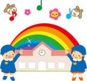 幼稚園:筑紫野幼稚園 351m