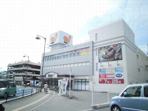 スーパー:イオン 二日市店 830m