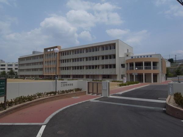 中学校:筑紫野市立二日市中学校 970m
