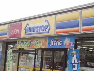 コンビ二:ミニストップ 宝町3丁目店 629m