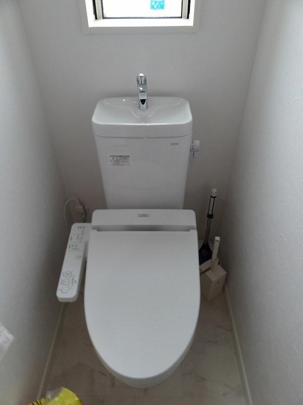 【共用部分】トイレ