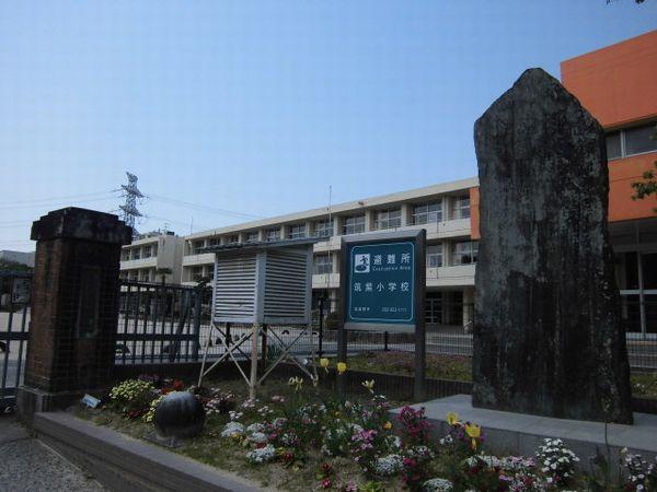小学校:筑紫野市立筑紫小学校 553m