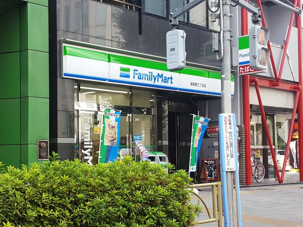 コンビ二:ファミリーマート 浅草橋三丁目店 169m