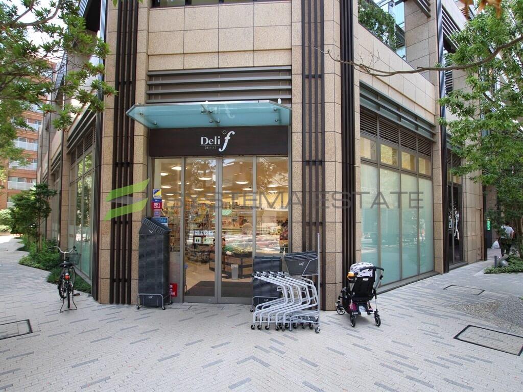 スーパー:デリド湊店 410m