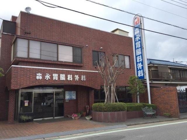 総合病院:森永胃腸科外科 638m