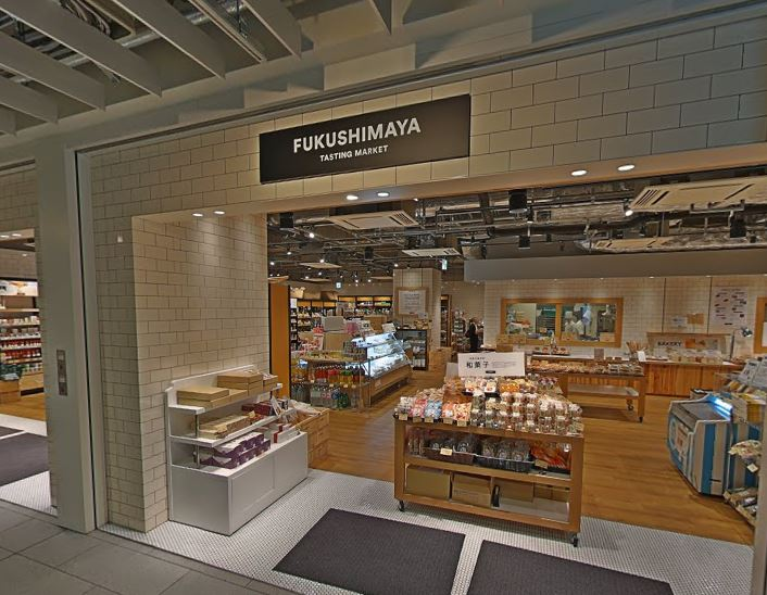 スーパー:福島屋 六本木店 316m