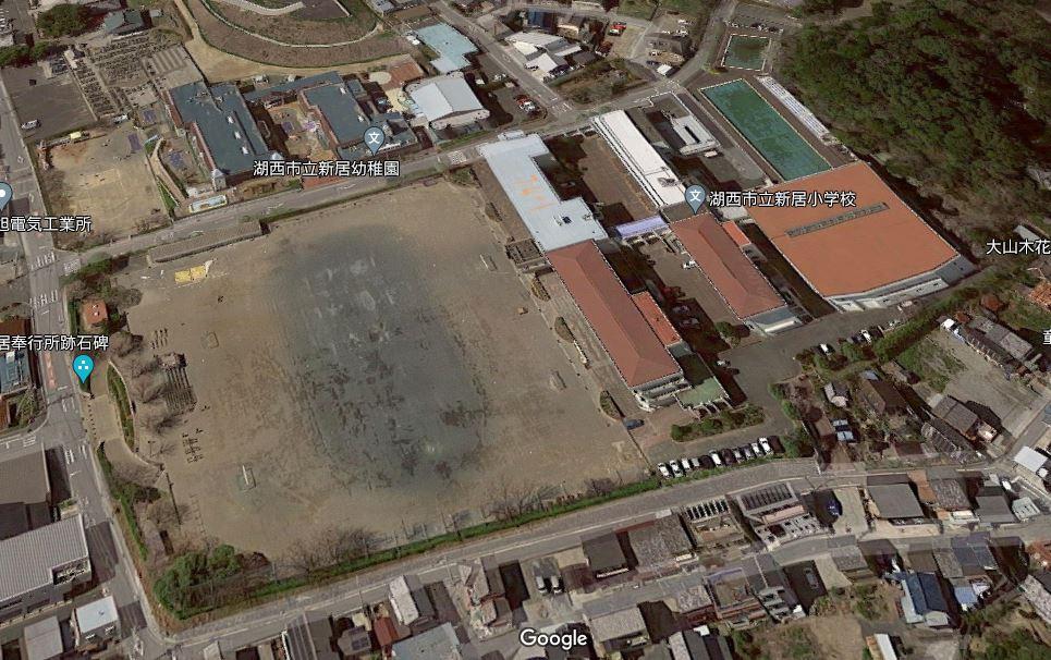 小学校:湖西市立新居小学校 1439m