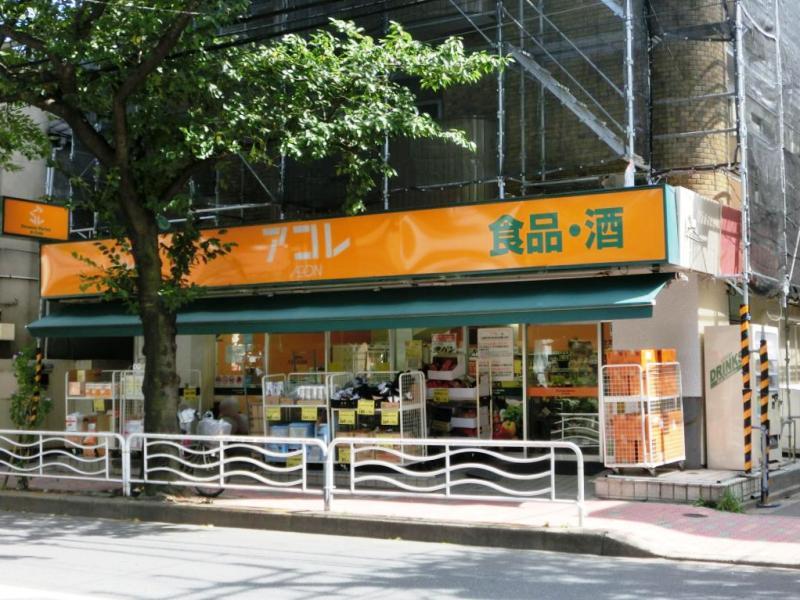 スーパー:アコレ 江東常盤店 586m