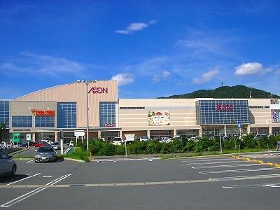 ショッピング施設:イオン若松ショッピングセンター・ 592m 近隣
