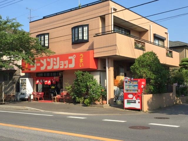 レストラン:ラーメンショップ 599m