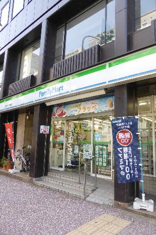 コンビ二:ファミリーマート 京都烏丸松原店 113m