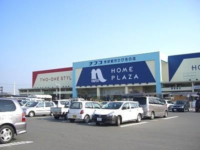 ホームセンター:ホームプラザナフコ学研都市ひびきの店・ 1563m 近隣