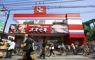 スーパー:スーパーオオゼキ戸越公園店 499m