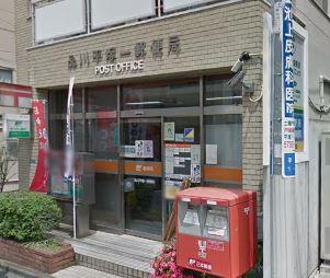 郵便局:品川平塚一郵便局 381m