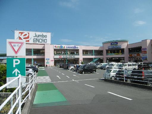 ホームセンター:ジャンボエンチョー清水鳥坂店 1103m
