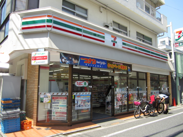 コンビ二:セブンイレブン 世田谷千歳船橋駅北店 453m