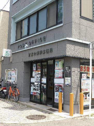 郵便局:京都今熊野郵便局 596m