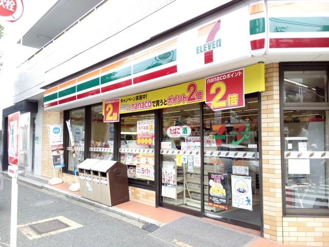 コンビ二:セブンイレブン 馬事公苑店 645m