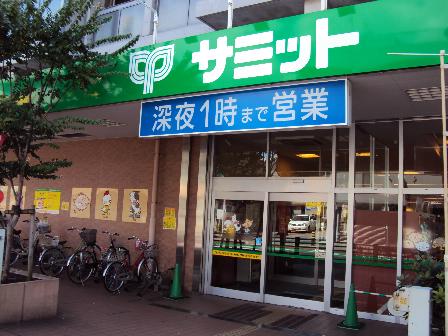 スーパー:サミットストア 芦花公園駅前店 634m
