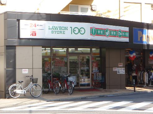 スーパー:ローソンストア100 南烏山五丁目店 430m