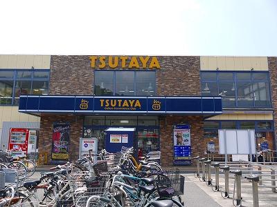 ショッピング施設:平和書店 TSUTAYA 松ヶ崎店 1740m