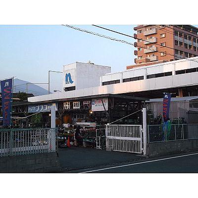 ホームセンター:ホームプラザナフコ 門司店 685m