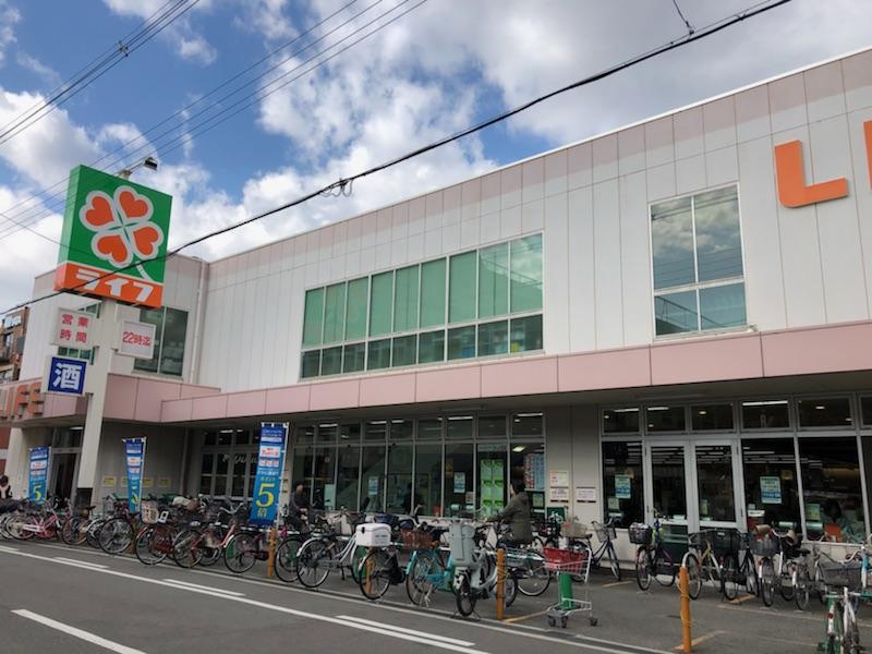 スーパー:ライフ 新深江店 381m