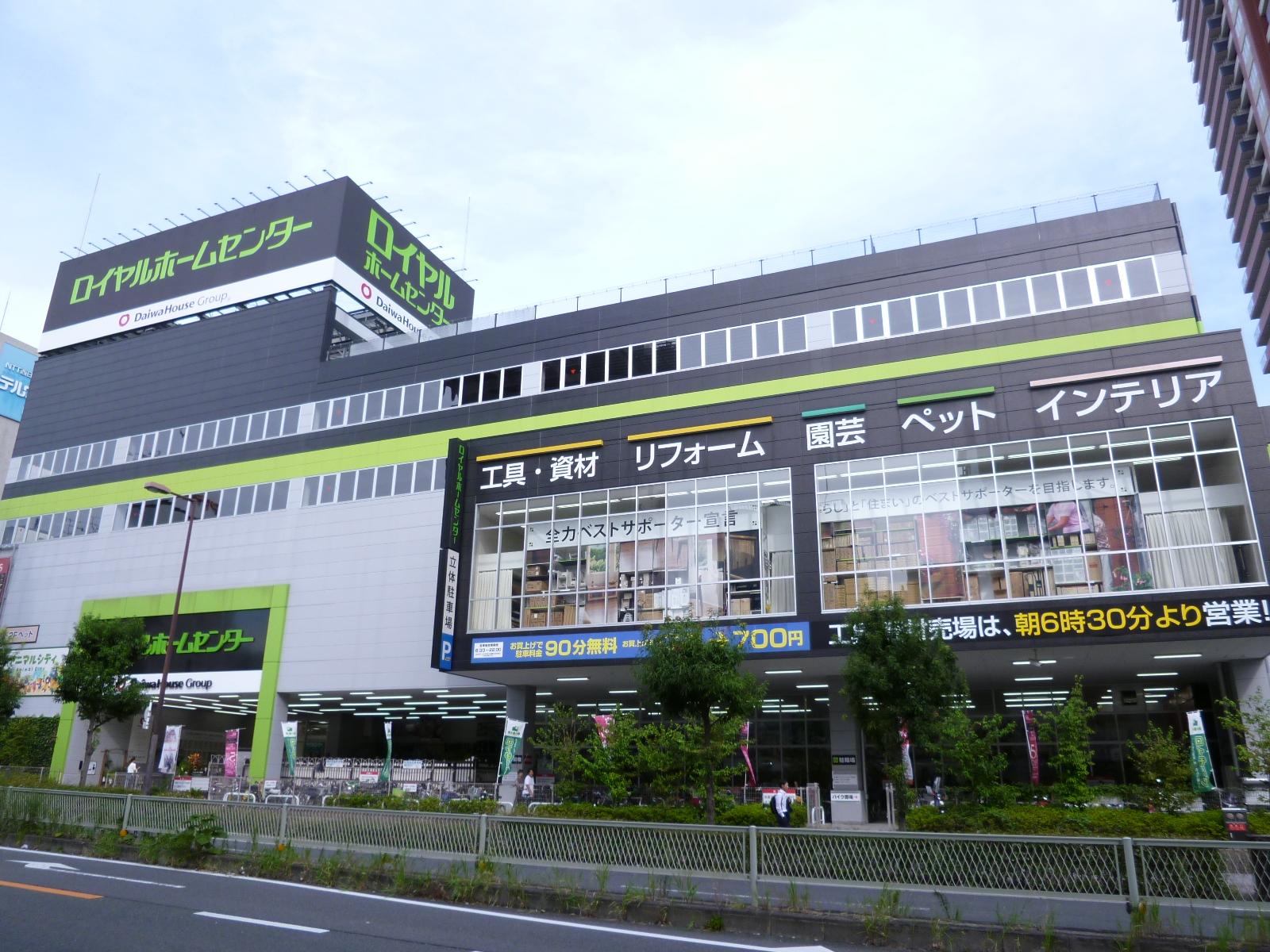 ホームセンター:ロイヤルホームセンター森ノ宮店 718m
