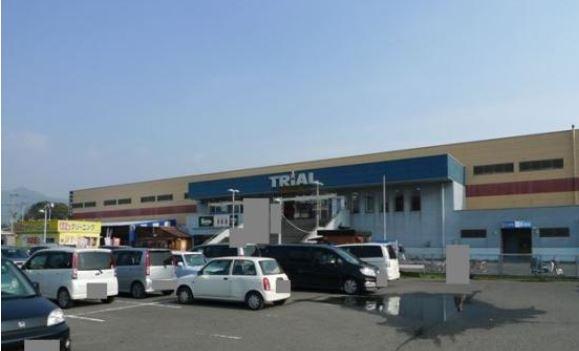 スーパー:スーパーセンタートライアル 直方店 1624m 近隣