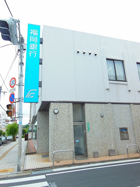 銀行:福岡銀行 直方支店 1609m 近隣