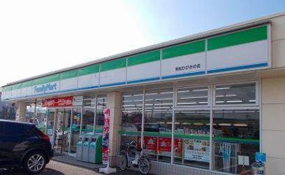 コンビ二:ファミリーマート 若松栄盛川町店 841m 近隣