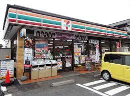 コンビ二:セブンイレブン 若松藤ノ木店 836m 近隣