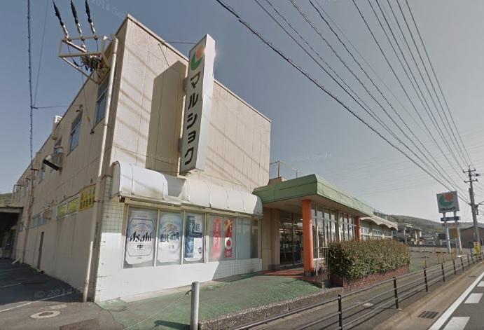 スーパー:マルショク 二島店 1271m 近隣