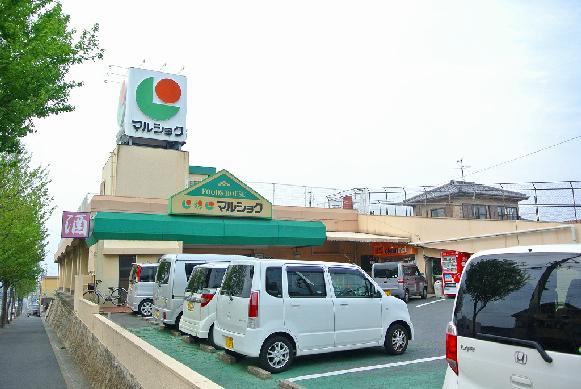 スーパー:マルショク 小石店 1561m 近隣