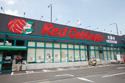 スーパー:Red Cabbage(レッドキャベツ) 槻田店 782m 近隣
