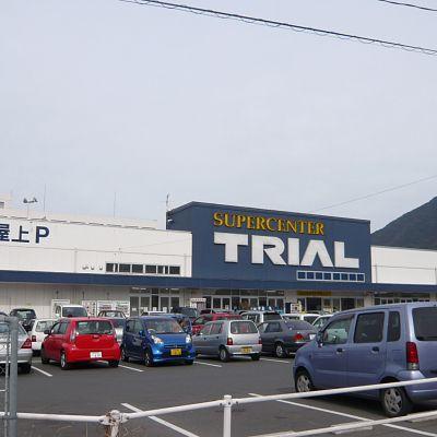 スーパー:スーパーセンタートライアル 門司店 1286m 近隣