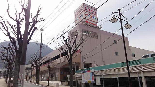 スーパー:maruwa(丸和) 門司店新館 400m 近隣