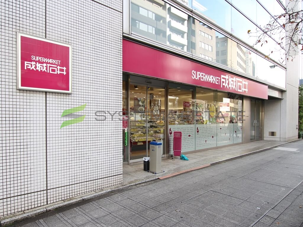 スーパー:成城石井 小伝馬町店 448m