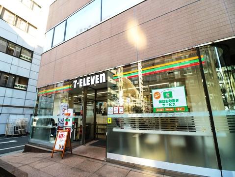コンビ二:セブンイレブン 千代田岩本町1丁目店 198m