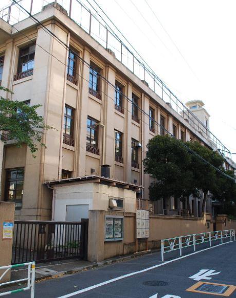 小学校:渋谷区立広尾小学校 492m
