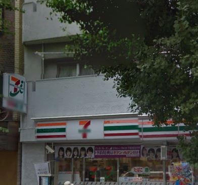 コンビ二:セブンイレブン 渋谷東4丁目店 389m