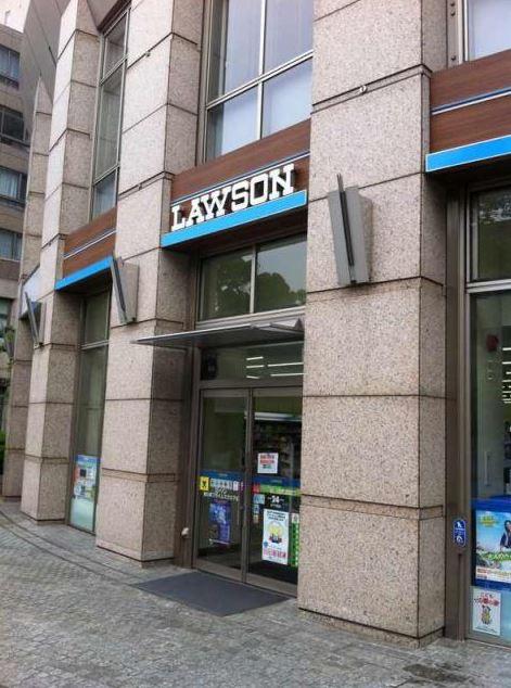 コンビ二:ローソン 恵比寿プライムスクエア店 520m