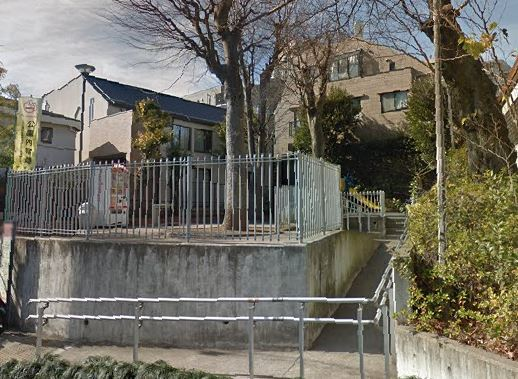 公園:広尾第二児童遊園地 259m