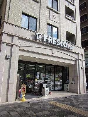 スーパー:フレスコプチ新町御池店 153m
