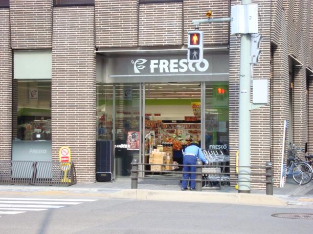 スーパー:フレスコ四条店 153m