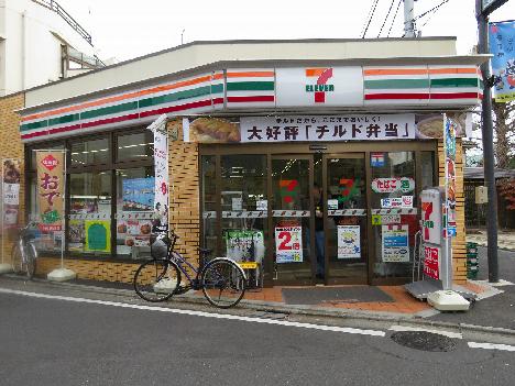 コンビ二:セブンイレブン 世田谷豪徳寺1丁目店 656m