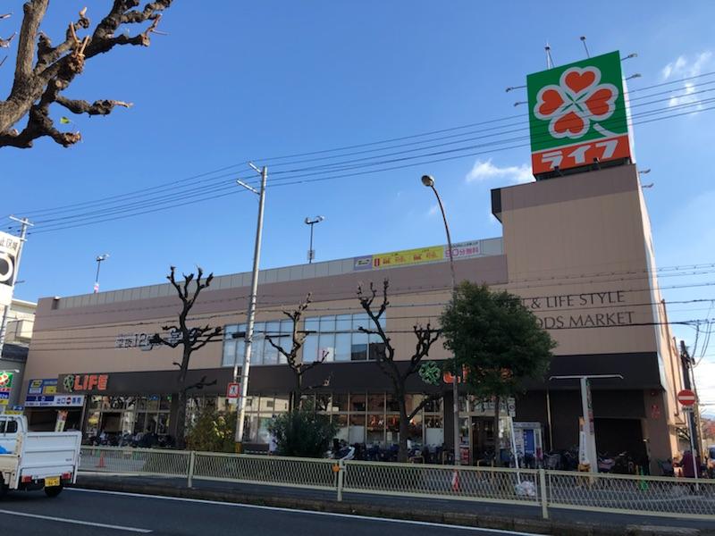 スーパー:ライフ 緑橋店 212m